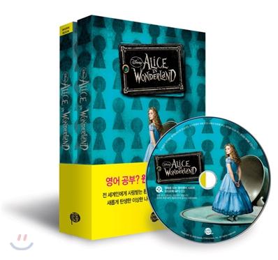 이상한 나라의 앨리스 Alice in Wonderland