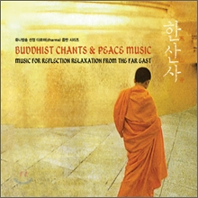 Buddhism Chanting Group - Buddhist Chants and Peace Music (�ѻ��, ��ߣ��)