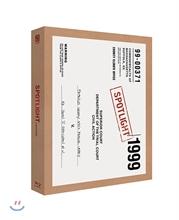 스포트라이트 (풀슬립 B형 스틸북 한정판 1,100장 넘버링) : 블루레이