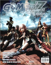 ���̸��� ��ũ GAMER'Z MOOK VOL.08