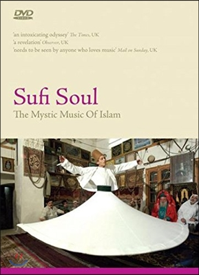 Sufi Soul :The Mystic Of Islam