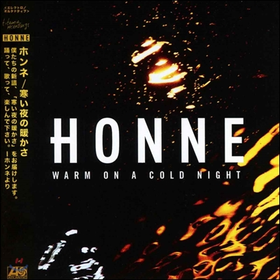 Honne (혼네) - Warm On A Cold Night