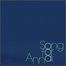 정재열 - Song for Anna