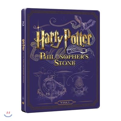 해리포터와 마법사의 돌 (2Disc 스틸북 한정수량) : 블루레이