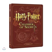 해리포터와 비밀의 방 (2Disc 스틸북 한정수량) : 블루레이