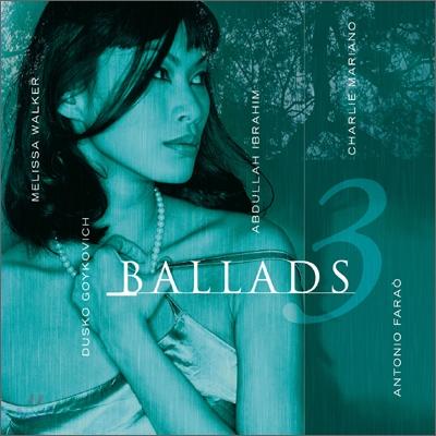 엔자 발라드 시리즈 3탄 (Ballads 3)