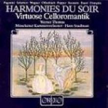 Hans Standlmair - Harmonies Du Soir : Virtuose Celloromantik (베르너 토마스-미푸네: 저녁의 선율/수입/c131851a)