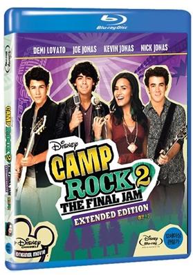 캠프 락2 : 블루레이