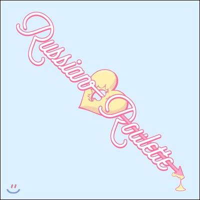 레드벨벳 (Red Velvet) - 미니앨범 3집 : Russian Roulette