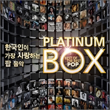 �ѱ����� ���� ����ϴ� �� ���� �÷�Ƽ�� �ڽ� (Best Of The Best Pop Platinum Box)