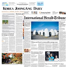 [-1/] Korea JoongAng Daily-International Herald Tribune ()