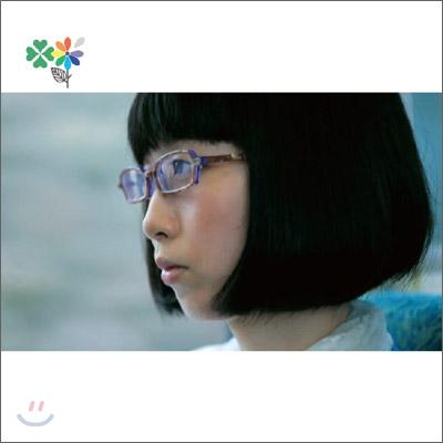 Tsuji Ayano (츠지 아야노) - 虹色の花笑きほこるとき (무지개빛 꽃 활짝 필 때)