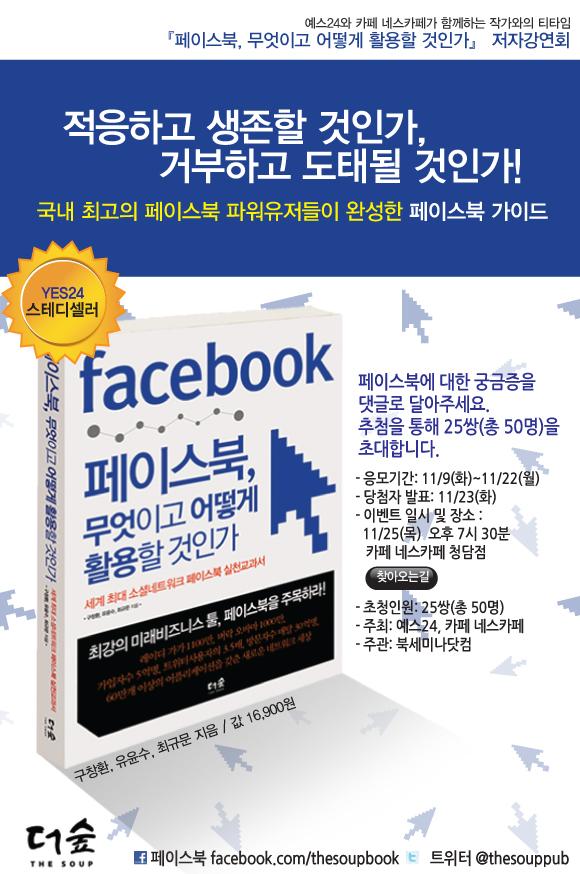 http://image.yes24.com/momo/TopCate95/MidCate10/9499134.jpg