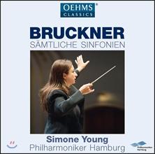 Simone Young 브루크너: 교향곡 전집 (Anton Bruckner: Complete Symphonies) 함부르크 필하모니, 시몬 영