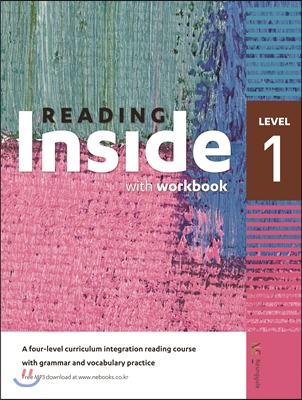 Reading Inside 리딩 인사이드 Level 1