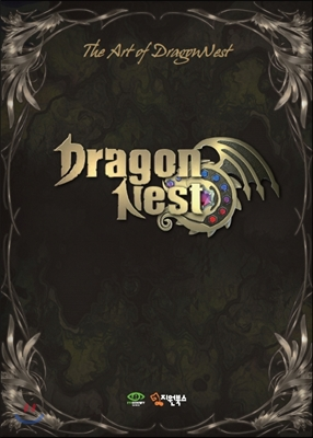 The Art of DragonNest