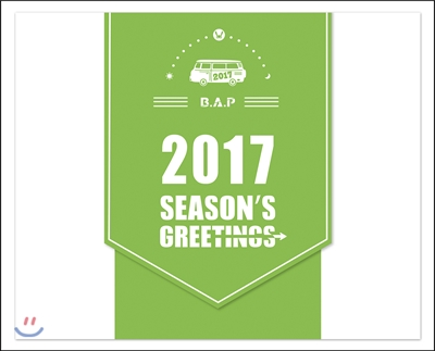 B.A.P (비에이피) 2017 시즌 그리팅