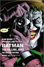 ��Ʈ�� ų�� ��ũ BATMAN The Killing Joke