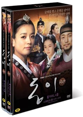 동이 Vol.4 (52화~60화) : MBC창사 49주년 특별기획