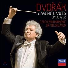 Jiri Belohlavek 드보르작: 슬라브 무곡 전곡집 (Dvorak: Slavonic Dances Opp.46 & 72) 이르지 벨로흘라베크