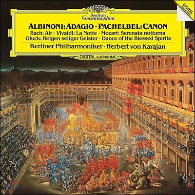 Herbert von Karajan 알비노니: 아다지오 / 파헬벨: 캐논 - 헤르베르트 폰 카라얀 (Albinoni: Adagio / Pachelbel: Canon) [LP]