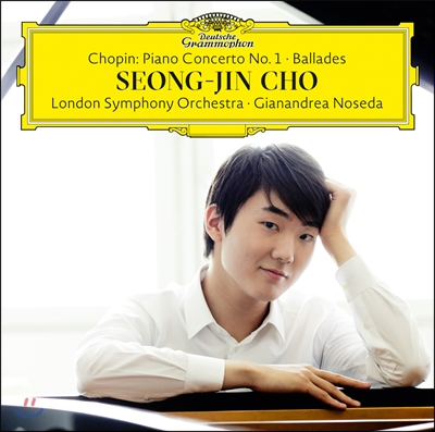 조성진 - 쇼팽: 피아노 협주곡 1번, 4개의 발라드 (Chopin: Piano Concerto No.1, Ballades)[일반반]