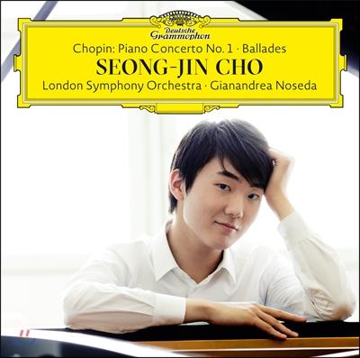 조성진 - 쇼팽: 피아노 협주곡 1번, 4개의 발라드 (Chopin: Piano Concerto No.1, Ballades)