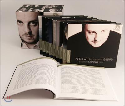 Matthias Goerne 슈베르트: 가곡 에디션 전집 박스세트 - 마티아스 괴르네 (Schubert: Lieder)