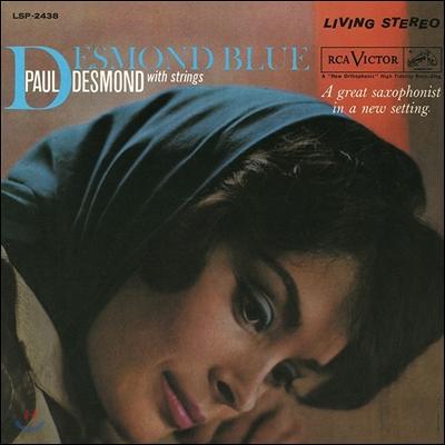 Paul Desmond (폴 데스몬드) - Desmond Blue with Strings