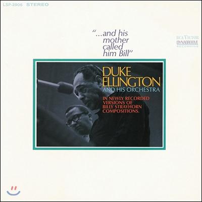 Duke Ellington (듀크 엘링턴) - ...And His Mother Called Him Bill