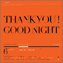 �߰ſ� ���� - Thank You! Good Night (���̺� �ٹ�)
