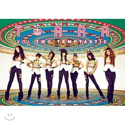 티아라 (T-ara) - 미니앨범 2집 : Vol.2 Temptastic