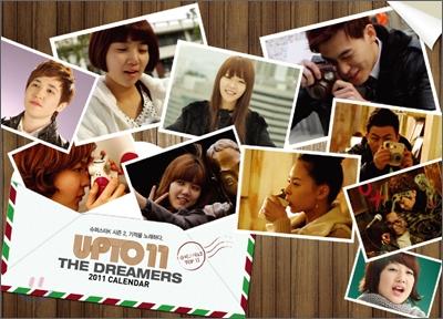 슈퍼스타 K 2 Up To 11 : The Dreamers 2011 Calendar (탁상용)