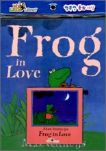 My Little Library Step 3 : Frog in Love