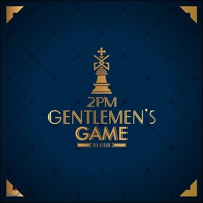 2PM 6집 - GENTLEMEN'S GAME [LP Ver.]