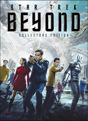 Star Trek Beyond : The Collector's Edition