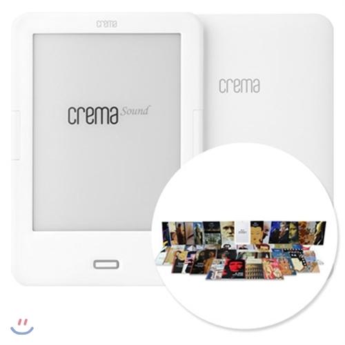 예스24 크레마 사운드 (crema sound) + 시공디스커버리 총서 베스트 1~5 (전50권) eBook 세트