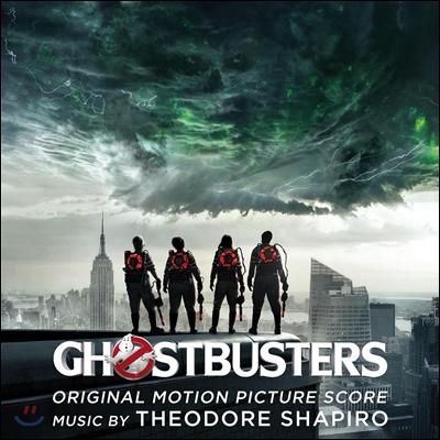 고스트버스터즈 2016 영화음악 (Ghostbusters OST by Theodore Shapiro 테오도르 샤피로) [LP]