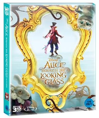 거울나라의 앨리스 (2D+3D 스틸북 2Disc) : 블루레이