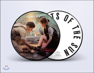 KBS 드라마 `태양의 후예` OST Vol.1 [픽쳐디스크 2LP 한정반]
