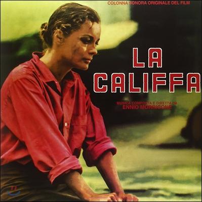 라 칼리파 영화음악 - 엔니오 모리꼬네 (La Califfa OST by Ennio Morricone) [핑크 컬러 한정반 LP]