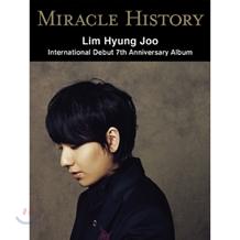 임형주 - Miracle History (세계데뷔7주년기념 7000장 한정넘버링)