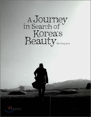 A Journey in Search of Korea's Beauty
