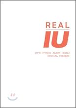 아이유 (IU) - 미니앨범 : Real [스페셜 패키지/추가물량]