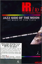 Sam Yahel - Jazz Side Of The Moon: The Music Of Pink Floyd