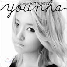 윤하 (Younha) - 미니앨범 : Lost In Love