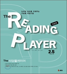 The Reading Player ���� �÷��̾� ������ 2.5 (2011��)