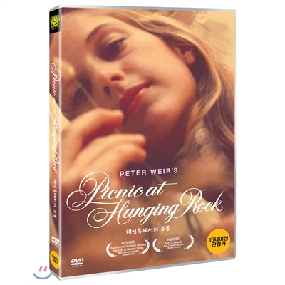 행잉록에서의 소풍  Picnic At Hanging Rock DVD