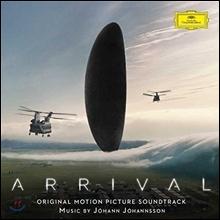 컨택트 영화음악 (Arrival OST by Johann Johannsson 요한 요한슨)