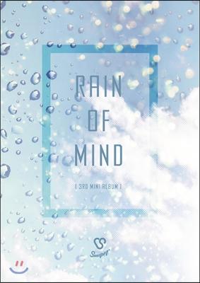 스누퍼 (Snuper) - 미니앨범 3집 : Rain of Mind